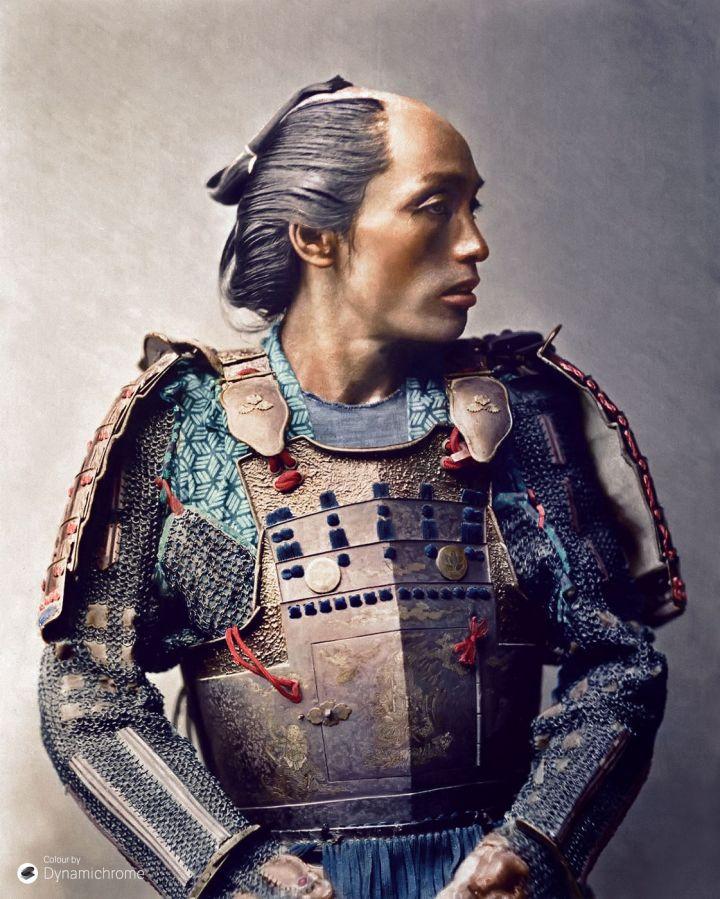 21. A Samurai, (1881)